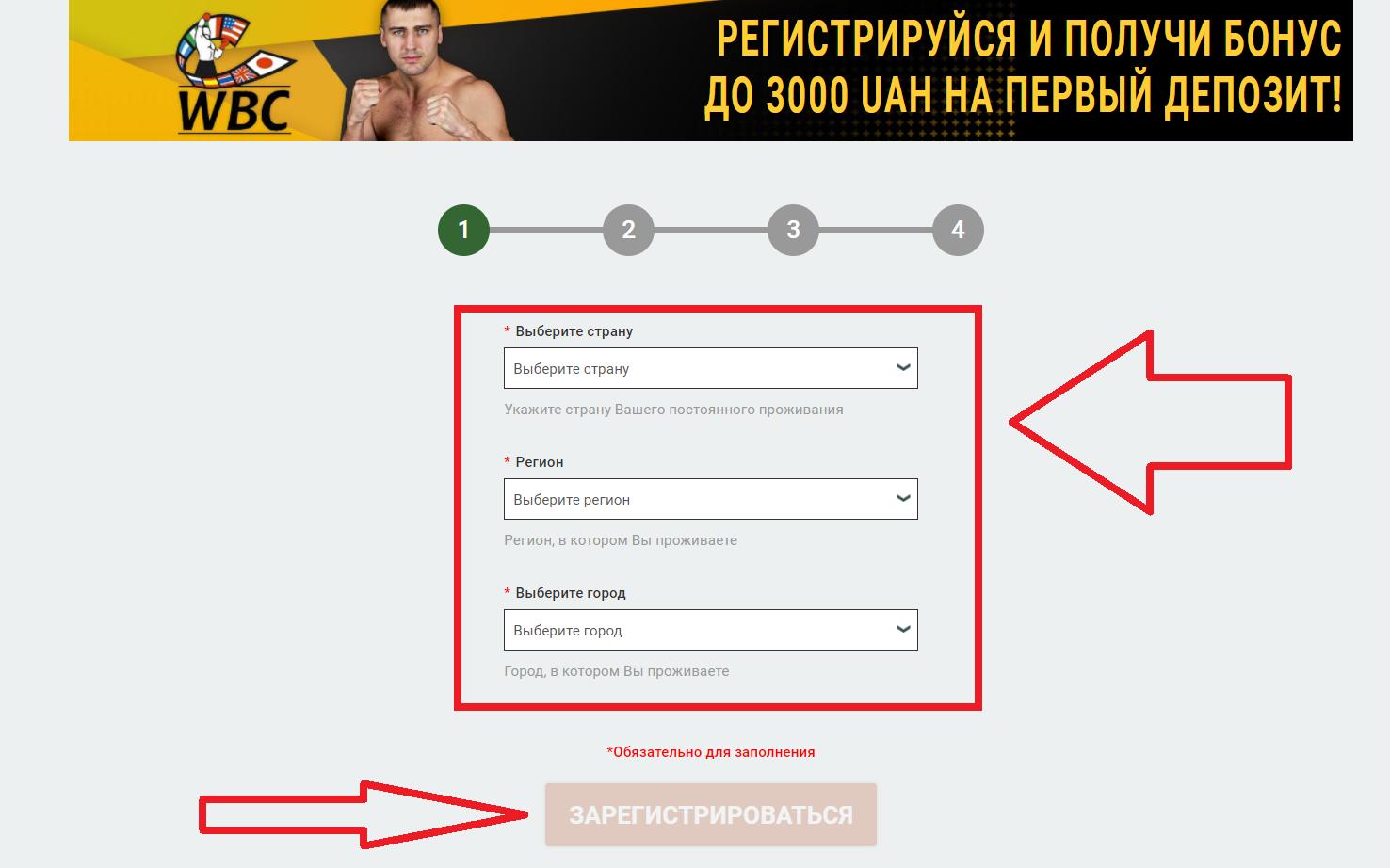 Промокод Мелбет при регистрации: новый игровой аккаунт и настройка ЛК